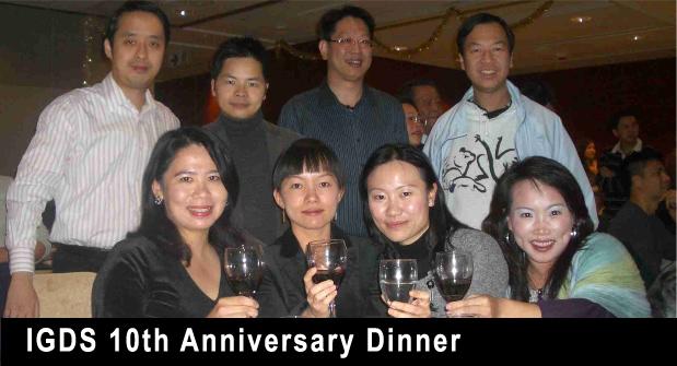 IGDS 10th Anniversary Dinner