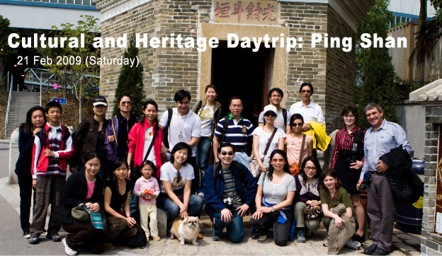 WGAHK Cultural and Heritage Daytrip: Ping Shan