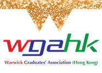 Warwick Graduates' Association Hong Kong (WGAHK) 英國華威大學香港同學會 - Online Membership Application Form | Warwick Graduates' Association Hong Kong (WGAHK) 英國華威大學香港同學會