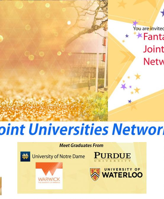 Fantastic 4 Joint Universities Networking on 13 May 2016 (Wed)