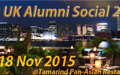Joint UK Alumni Social on 18 November 2015 (Wed)