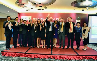 WGAHK Annual Party 2014 in celebration of WGAHK 20th Anniversary