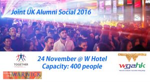wgahk_event_banner_joint_uk_alumni_social_24_nov_2016