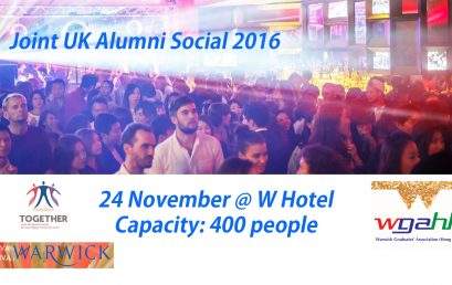 Joint UK Alumni Social on 24 November 2016 (Wed)