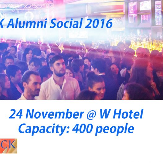 Joint UK Alumni Social on 24 November 2016 (Thursday)