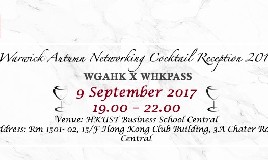 Warwick Autumn Networking 2017