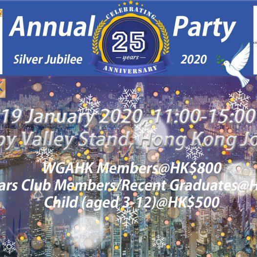 WGAHK Silver Jubilee Celebration